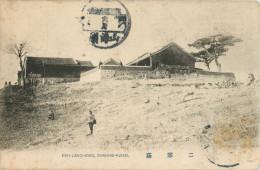 CHINA - CHINE - ERH LANG MIAO - SHANHAI KWAN - Chine