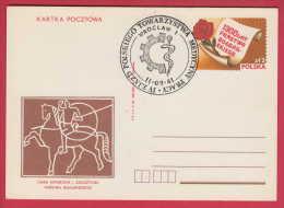 175973 / 1981 - POLISH SOCIETY MEETING OF OCCUPATIONAL MEDICINE , BULGARIA 1300 YEAR Poland Pologne Stationery Entier - Medicine