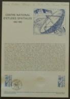 COLLECTION HISTORIQUE - YT N°2213 - CENTRE NATIONAL D'ETUDES SPATIALES - 1982 - 1980-1989