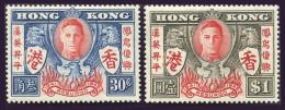 HONG KONG 1946 - Michel #169-170 MNH** - 1997-... Région Administrative Chinoise