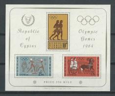 Chypre: BF 2 **  Tokyo 64 - Summer 1964: Tokyo