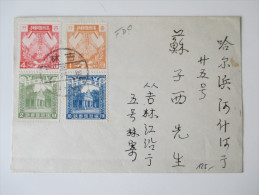 China / Mandschurei 1933 Nr. 19-22 FDC. Echt gelaufen! Toller Beleg!! Japanische Besetzung!