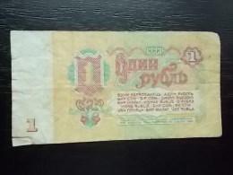 Russia 1 RUBLA - 1961 - Russie