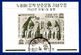 Bloc N° 62, Sauvegarde Des Monuments De Nubie. Papier Avec Fragment De Fils De Soie. - Corée Du Sud