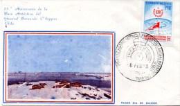 Antarctique : Pli Polaire Chilien. Base Bernardo O´Higgins, 25 ème Anniversaire De La Base. Timbre N° 398 - Timbres
