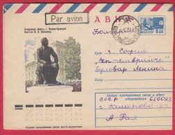175819 / 1975 - Leninsk-Kuznetsky - MONUMENT Mikhail Lomonosov WRITER Russia Russie Stationery Entier - 1970-79