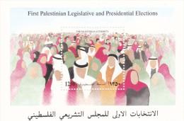 Palestina Hb 4 - Palestina