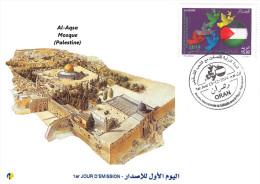 ALG Algeria - 1702 FDC Al-Aqsa Mosque Jerusalem  Islam Palestine Religion Monument - Islam