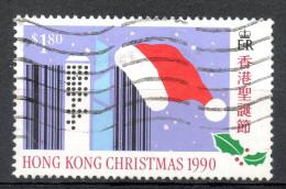 China Chine : (6163) 1990 Hong Kong - Noël SG657(o) - Non Classés