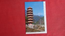 Tien Hsiang Buddhist Pagoda   Taiwan  -1872 - Taiwan