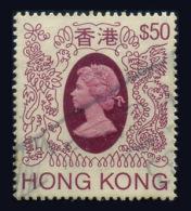 HONG KONG 1982 - Key Value Michel #403 Used - 1997-... Région Administrative Chinoise