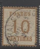 Norddeutscher Bund - 1870 - Usato/used - Cifre - Mi N. 5 - Norddeutscher Postbezirk (Confederazione Germ. Del Nord)