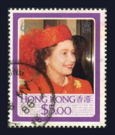 HONG KONG 1986 - Key Value Michel #486 Used - 1997-... Région Administrative Chinoise