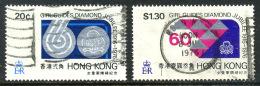 HONG KONG 1976 - Full Set Michel #324-325 Used - 1997-... Région Administrative Chinoise