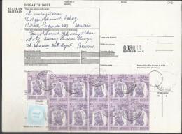 Bahrain Registered Parcel 1976 Sheik Isa 2d X11, 1974 WAR TAX STAMP On Parcel Card, 50% OFF Catalog Value - Bahrain (1965-...)