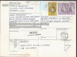 Bahrain Registered Parcel 1976 Sheik Isa 2d, 2d, Map Of Bahrain 200f, 1974 WAR TAX STAMP On Parcel Card, 50% OFF - Bahrain (1965-...)