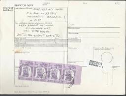 Bahrain 1976-80 Sheik Isa 2d Rose & Vio Scott # 239, 50% Off Catalogue Value, Bahrain Parcel Receipt Cover - Bahrain (1965-...)