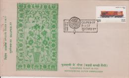 India  1977  KUTCH EMBRIDERY  Flowering Plant  Textile    GUJPEX  # 84903 Inde  Indien - Textile