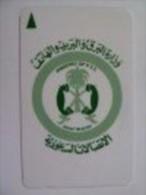 ARABIE SAOUDITE SAUDI ARABIA TEST DEMO GPT N° SAUDD16..... NEUVE MINT RARE - Saudi Arabia