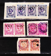 INDIAN STATE KISHANGARH 10 REVENUE FISCAL USED STAMPS #D1 - India