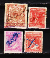 INDIAN STATE JODHPUR 4 DIFFERENT REVENUE FISCAL STAMPS #D2 - India