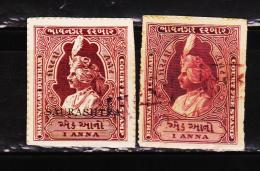INDIAN STATE BHAVNAGAR 2 DIFFERENT REVENUE FISCAL STAMPS #D2 - India