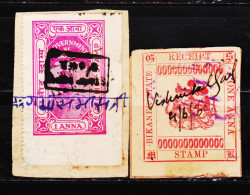 INDIAN STATE BIKANER 2 DIFFERENT REVENUE FISCAL STAMPS #D2 - India