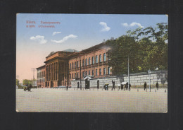 Ukraine PPC Kiev University 1916 - Ukraine