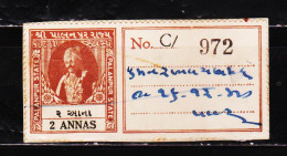 INDIAN STATE PALANPUR COURT FEE REVENUE FISCAL USED STAMPS LOT #D02 - India
