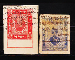 INDIA STATE LUNAWADA 2 DIFFERENT C/F REVENUE FISCAL OLD STAMPS #D2 - India