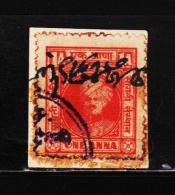 INDIA STATE SANGLI REVENUE FISCAL OLD STAMPS TYPE-5, CV US$40.00 #D2 - India