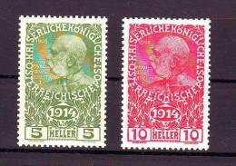 Austria/�sterreich 1914 Kriegswohlt�tigkeit Ausgabe  ANK:178 - 179 Komplett  MNH/**/Postfrisch