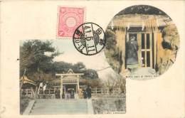 JAPON . TEMPLE KAMAKURA . BLACK HOLE OF PINCE DAITO . - Japan