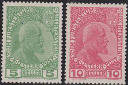 Liechtenstein 1912 Fürst Johann II Zu# 1y+2y * Falz Ungebr. Gewöhnl.Pap. Weiss G - Liechtenstein