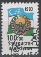N° 29 O Y&T 1993 Emblèmes Nationaux - Uzbekistan