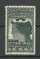 �sterreich Austria 1911 Int. Postwertzeichn Ausstellung Wien Werbung Vignette MNH