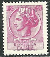 1968-76 - REPUBBLICA - SIRACUSANA - LIRE 40 - FALSO  DI MILANO - MNH -  SIGLATO FERRARIO - LUSSO - Variétés Et Curiosités