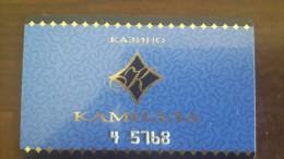 russia-CASINO-kamila-(45768)-used+1card prepiad free