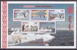Greenpeace 1997 Mongolia  M/s  Penguins   ** Mnh (22597B) - Poolshepen & Ijsbrekers