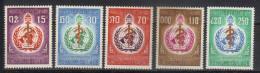 Laos,100 Years Of WHO 1968.,MNH - Laos