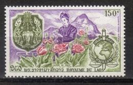 Laos,50 Years Of Interpol-airmail 1973.,MNH - Laos