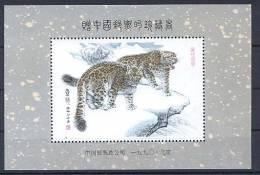 CHINE Vignette Sans Faciale 1990 Léopards Des Neiges - Erinnofilia