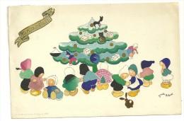 Ribambelle D´enfants Autour D´un Sapin Décoré. Signée Josette Boland. 1943 - Otros Ilustradores