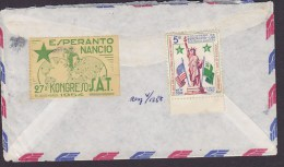 United States SAN FRANCISCO Cover Lettre SØNDERBORG Denmark 2x KONGRESO ESPERANTO Vignettes (2 Scans) - Esperanto
