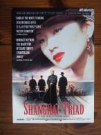 Shanghai Triad Movie Film Carte Postale - Unclassified