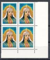 USBEKISTAN - Mi.Nr.    1 -    Postfrisch   Nur 2 Marken Verrechnet - Usbekistan