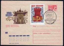USSR 1971 FDC 250 Years Of Feodosia. Fountain Aivazovsky - Architecture