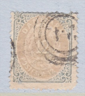 DENMARK  29 B  Faults      Perf.  14 X  13 1/2  (o)   ON  THIN  PAPER - 1864-04 (Christian IX)