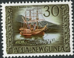 Sailing Ship 1977 PAPUA NEW GUINEA  Mint Not Hinged Stamp 30c Older Looking Sailing Ship