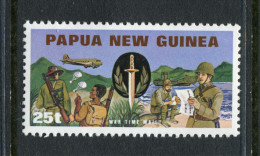 PLANE, PARACHUTE, Gun Boat, Sword, Japanese Soldiers 1979 PAPUA NEW GUINEA  WARTIME MAIL  Mint Not Hinged Value: 25T